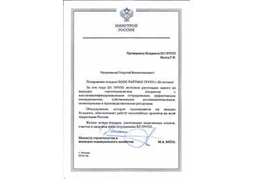 Новости челябинска и челябинской области авария