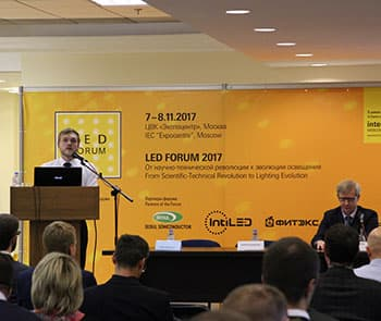 Our speakers on LED FORUM 2017
